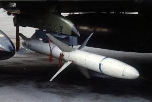 Ракета AGM-88 HARM