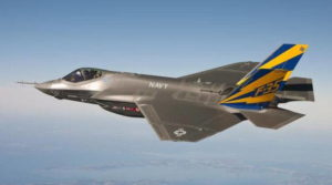 Самолет F-35 Lightning II