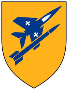 Главное командование ВВС бундесвера. Эмблема.