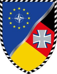 Объединенное многонациональное командование