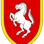 21 танковая бригада