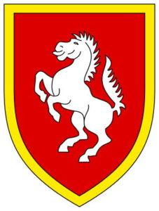 Эмблема 1 танковой дивизии бундесвера