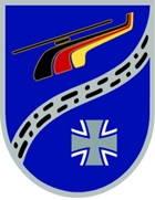 Центр вертолетных систем СВ Германии