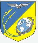 2 центр поддержки авиационных систем вооружения