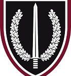 командование сил специального назначения бундесвера