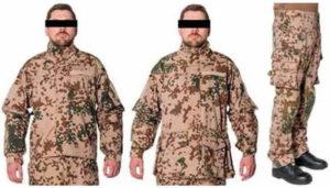 Полевое обмундирование: куртка и брюки