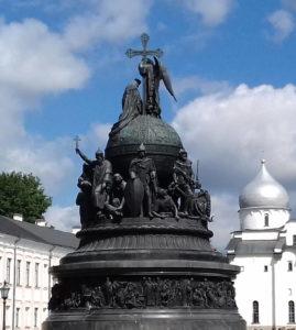 Памятник 1000-летия Руси