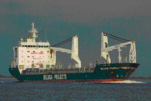 Торговое судно немецкой компании Beluga