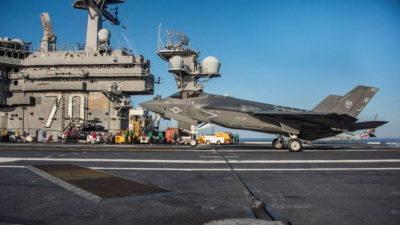 Истребитель F-35 Lightning II
