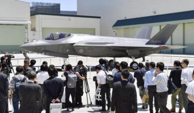 F-35 на заводе Mitsubishi Heavy Industries