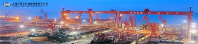 Шанхайская судостроительная компания