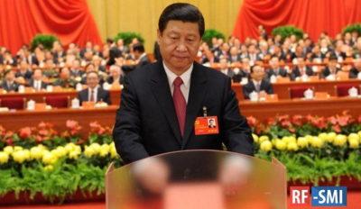 Си Цзиньпин на 19 съезде КПК
