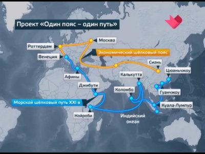 Морской шелковый путь