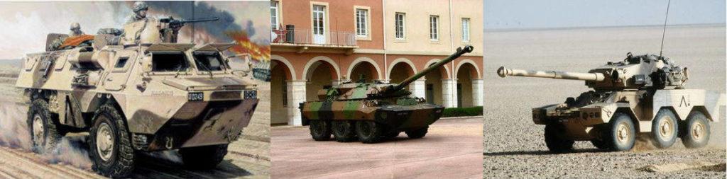 БТР VAB (4x4) и разведывательные машины AMX-10 RCR (6x6) и ERC-90 Sagaie