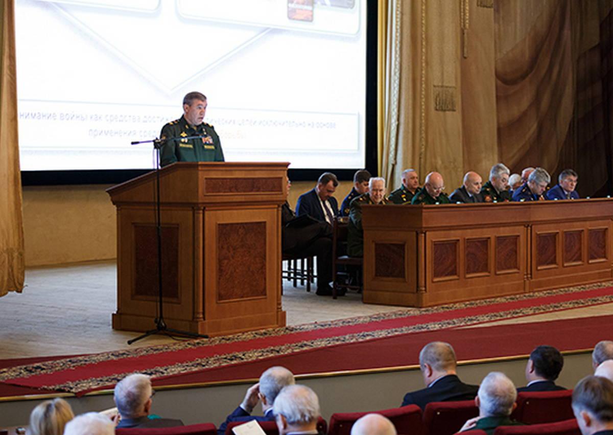 Выступление НГШ в Академии Военных Наук