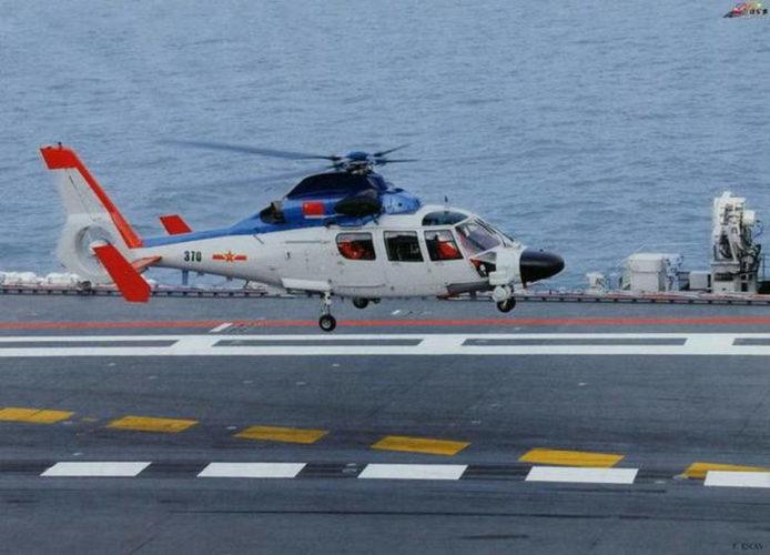 Вертолет ПСС Z-9C