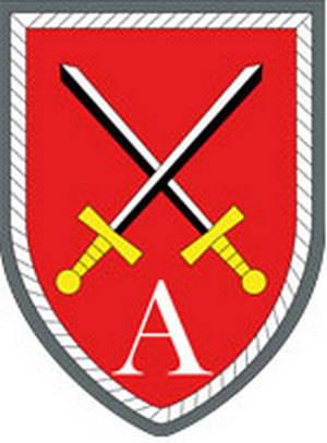 Эмблема Командования БП