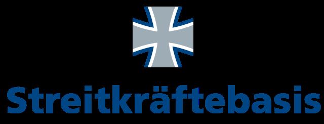 Объединенные силы обеспечения – межвидовой компонент ВС Германии