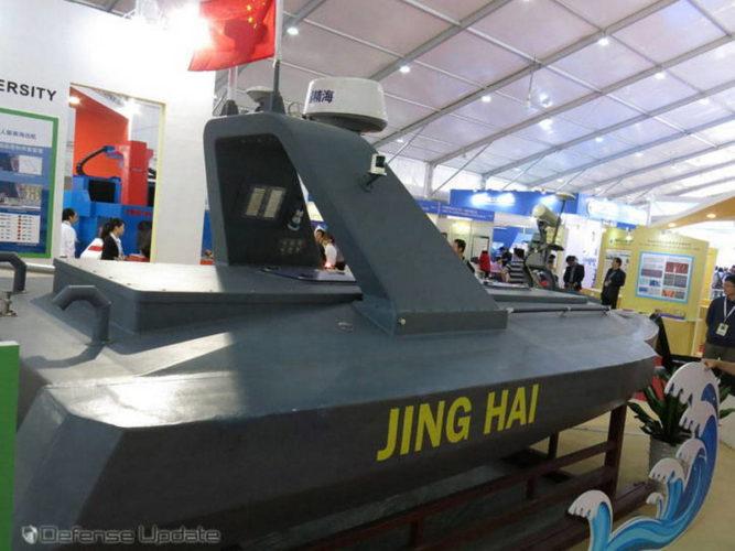 """Китайский ННА """"Цзин Хай"""" на военной выставке"""