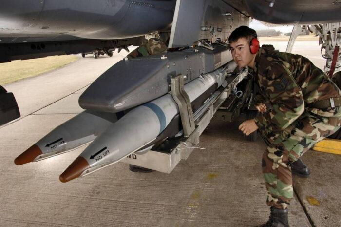 Бомба GBU-39