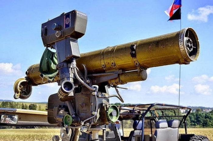 ПТУР  Bulsae-2