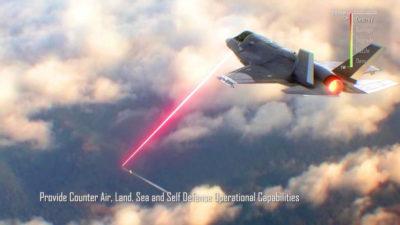 F-35 с лазерным оружием на борту