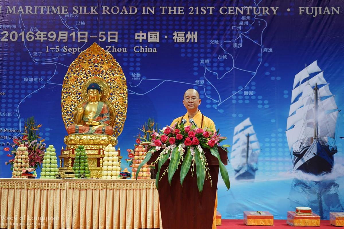 Морской шелковый путь как часть стратегии развития Китая