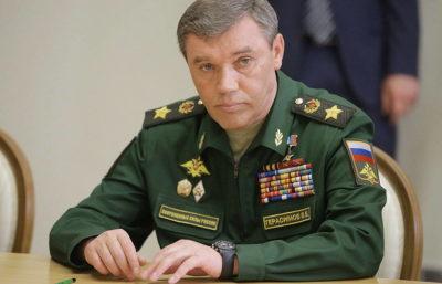 НГШ ВС России генерал армии Валерий ГЕРАСИМОВ