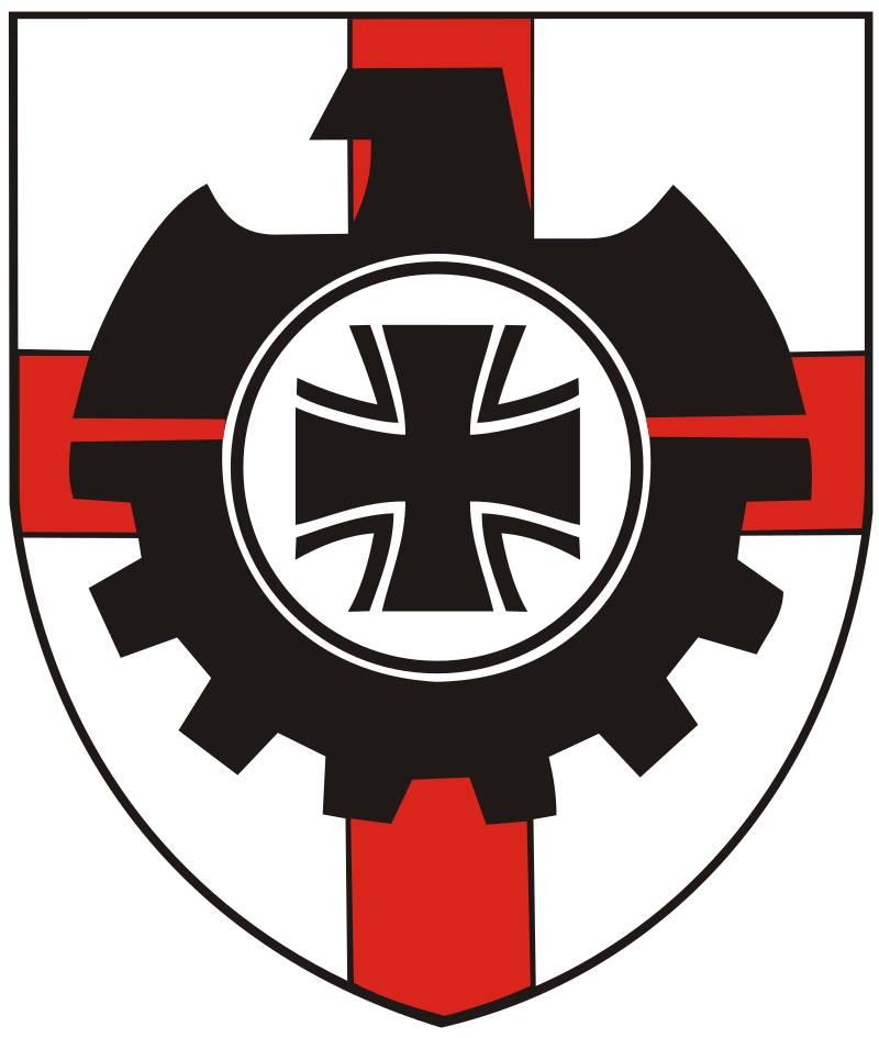 Эмблема BAAINBw