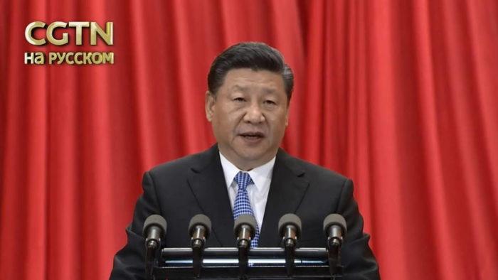 Председатель КНР Си Цзиньпинь