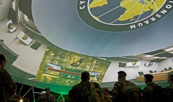 Командование стратегической разведки бундесвера