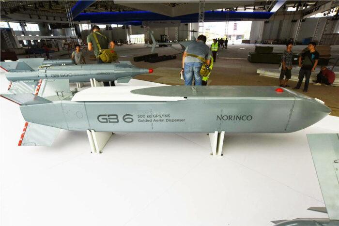 Малозаметная крылатая ракета GB-6A