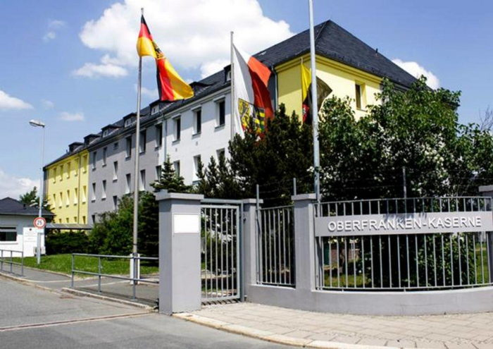 Исследовательский центр технических средств разведки бундесвера