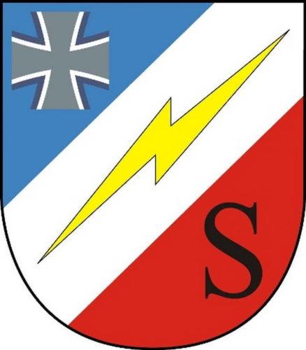 Эмблема школы СР