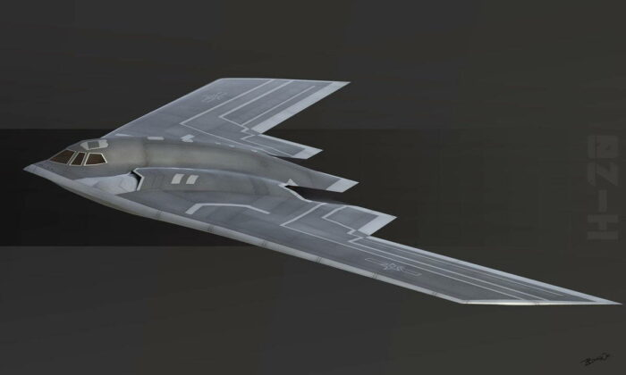 Перспективный бомбардировщик «Хун-20»