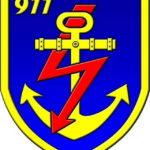 911 батальон РТР и РЭБ