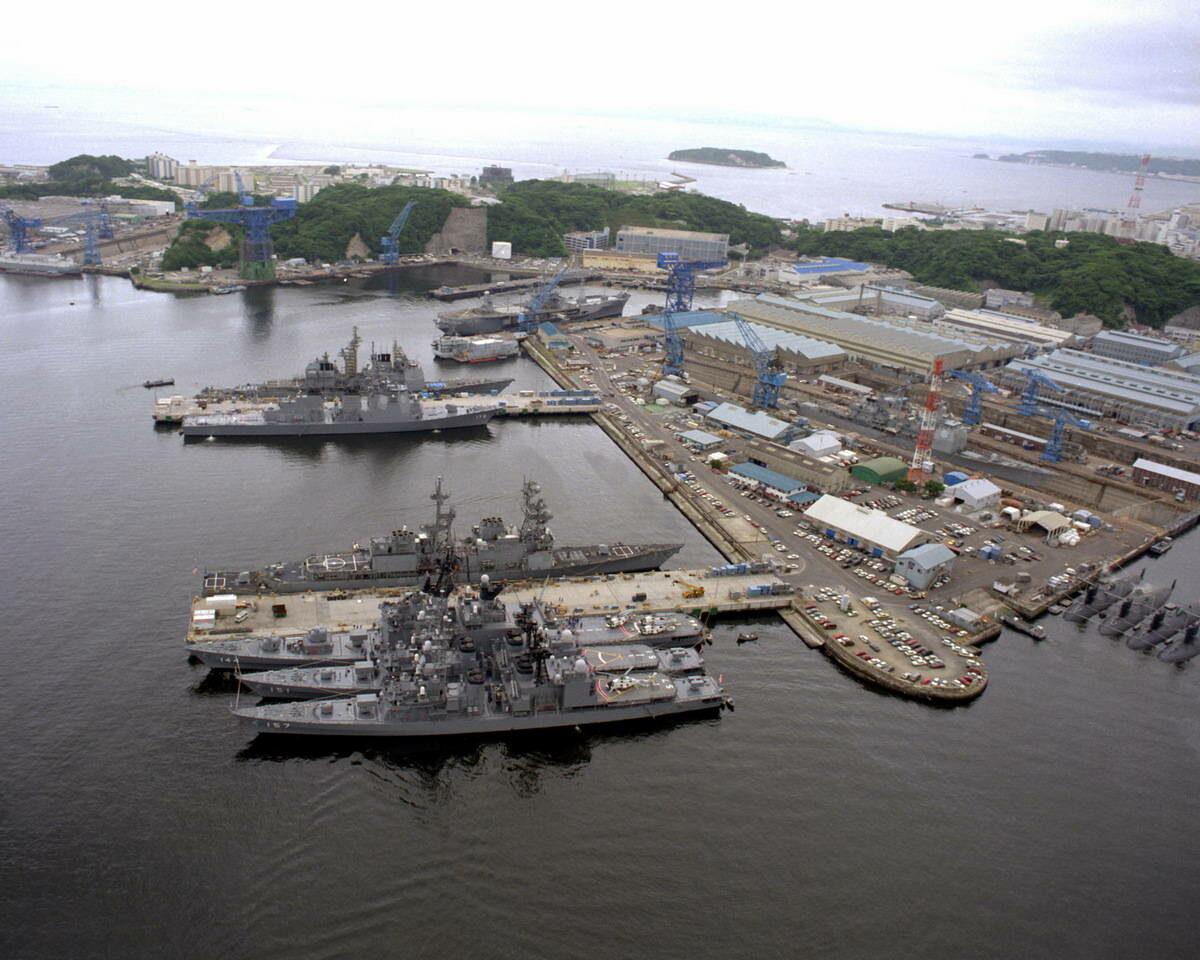 Военно-морская база «Йокосука»