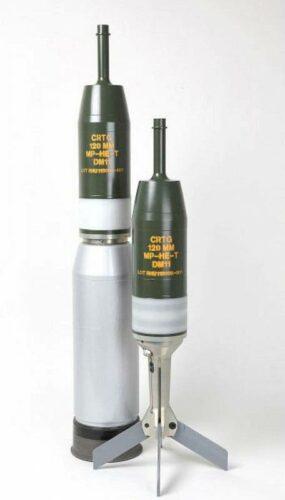 Снаряд DM11. Общий вид