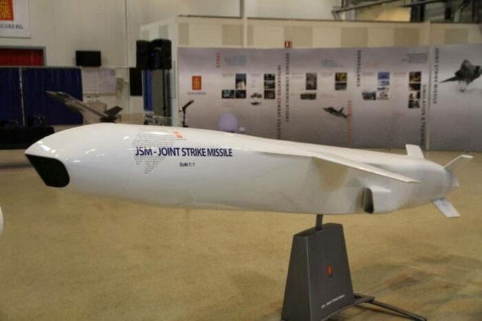 Крылатая ракета воздушного базирования JSM