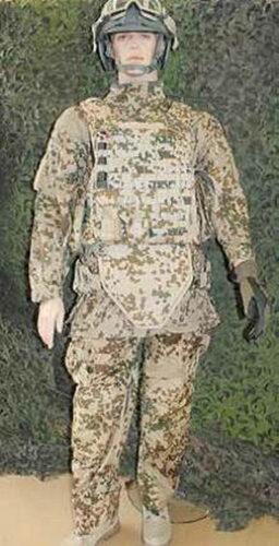 Пехотный защитный жилет