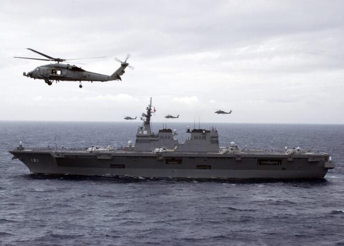 Развитие вертолетоносцев Японии – взгляд из Китая