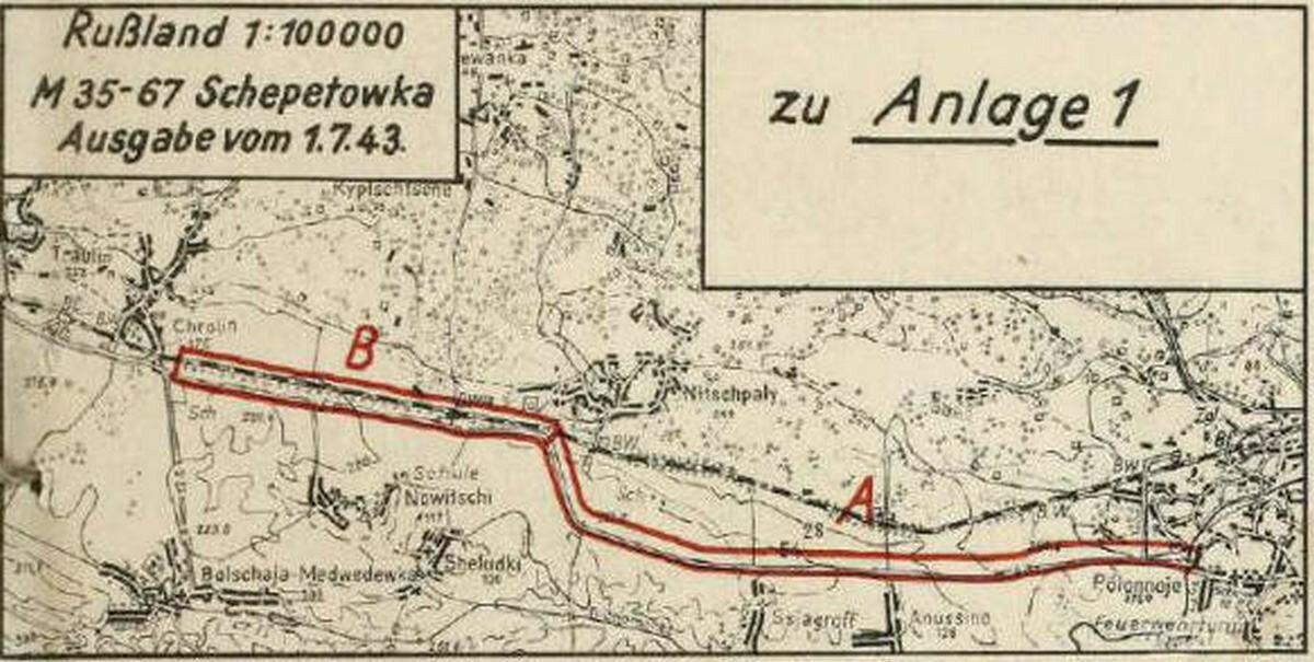 Карта минного поля