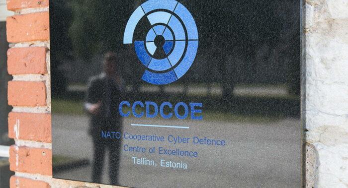 Объединенный центр передового опыта киберзащиты НАТО