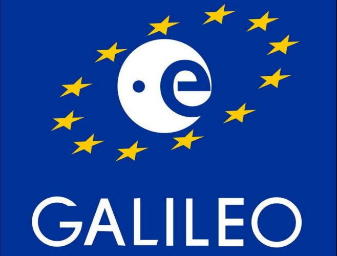 "Проект ""Галилео"". Эмблема."