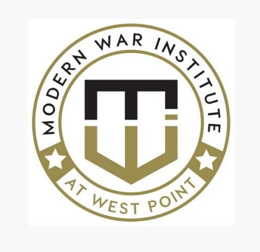 Институте современной войны США. Эмблема.