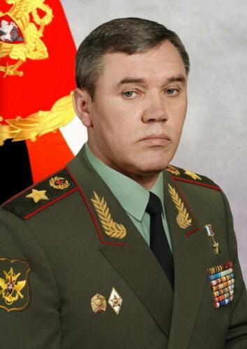 Начальник ГШ ВС РФ В.В. Герасимов