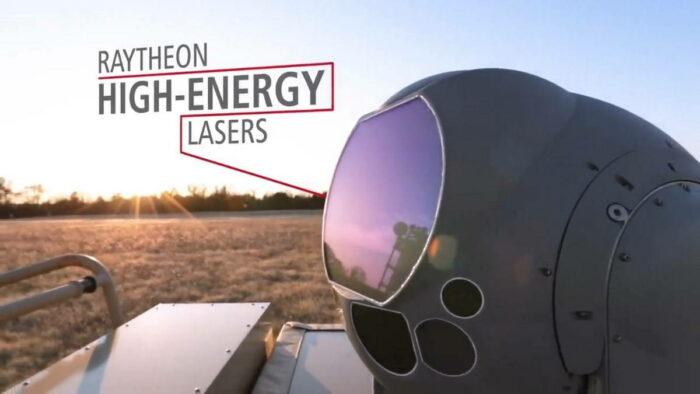 Высокоэнергетический лазер и прицельная система
