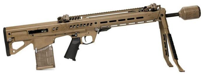 Легкий пулемет RM277-Automatic Rifle
