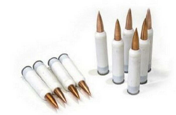 6,8 мм патроны с полимерной гильзой 277 TVCM