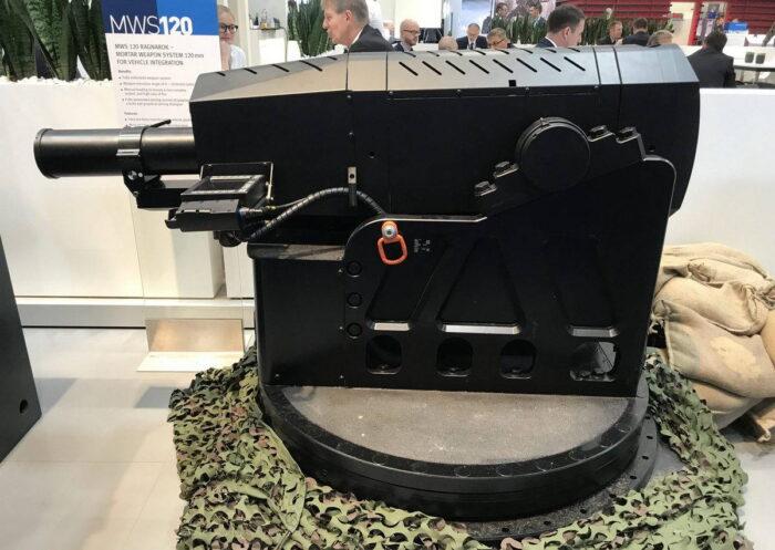 """120 мм """"Рагнарок"""" в транспортном положении"""
